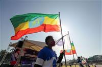 首相がノーベル平和賞のエチオピアで紛争激化 選考側「深刻な懸念」