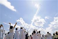【大学入試情報(2)】コロナの影響か 医系学部の人気上昇