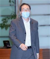 公明党、斉藤副代表の公認決定 衆院広島3区