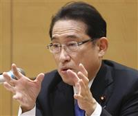 自民・岸田氏「党がどう臨むのか問われる」 衆院広島選挙区・公明公認で