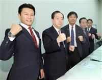 須藤元気氏らが格闘技振興議連発足 馳浩氏が会長 コロナ禍で支援へ