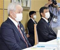 1年2カ月ぶりに普天間作業部会 政府と沖縄県、辺野古めぐり平行線