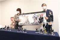 藤沢市 アニメ「アサルトリリィ」フィギュアをふるさと納税返礼品に