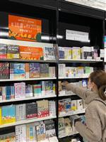 大人がはまる読書感想文 コロナ禍で人生見つめ直す機会に
