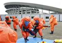 五輪会場で対テロ訓練 宮城スタジアム、消防など連携確認