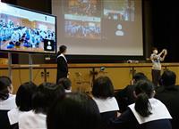 行けなかった修学旅行先、沖縄と念願の交流 大阪の中学
