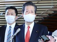 衆院広島3区擁立は「信頼回復の取り組み」 公明・山口代表