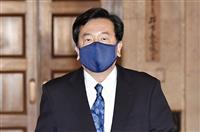 静かなマスク会食は「弥縫策」 枝野氏が批判