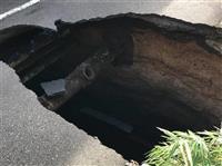 地下トンネル工事の影響は? 東京・調布の道路陥没、付近の地中には空洞