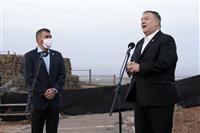 米国務長官、イスラエル占領地のゴラン高原を初訪問