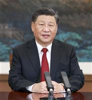 習主席「TPP参加を検討」 意欲表明は初