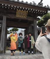 「鬼滅の刃」キャラと同名 和歌山の「甘露寺」が聖地に