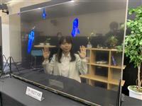 透明板に鮮明な画像 パナが国内初の有機ELディスプレー