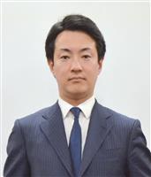 《独自》維新幹事長に横山氏起用へ 新執行部概要判明