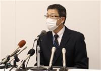 京都女性刺殺 東京の20歳男を逮捕 「殺していない」容疑否認