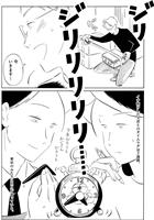 【漫画漫遊】ダメな大人の魅力的な日常 「A子さんの恋人」(近藤聡乃著 KADOKAWA…