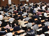 【大学入試情報(4)】コロナ禍で地元志向がより顕著に