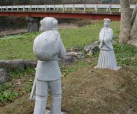 日本最古の恋物語で大国主命が射止めた美女「八上姫」の里