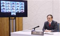APEC首脳「ワクチン開発で協力」 3年ぶり宣言採択