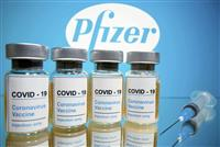 【新型コロナ】ファイザー、ワクチンの緊急使用許可申請 米国初