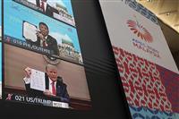 トランプ米大統領、経済回復約束、APEC首脳会議