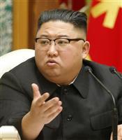 台風復旧終え首都帰還 北朝鮮、国民動員続く