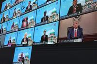 トランプ米大統領、中国への対抗でAPEC出席も…具体策示せず
