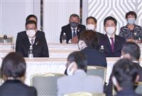【速報】大阪維新の会、松井代表の辞任を了承