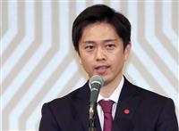 【速報(動画)】大阪維新の新代表に吉村氏