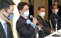大阪維新の新代表・吉村氏「組織の危機乗り越える」