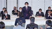 大阪維新の新体制に自民大阪府連「吉村カラー注視」