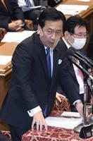 Go To見直し「泥縄だ」 枝野氏、政府対応を批判