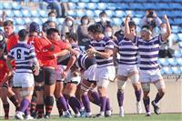 明大、対抗戦連覇に望みつなぐ 関東大学ラグビー