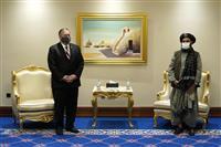 米国務長官、アフガン政府・タリバンと会談 恒久停戦協議の加速化要請