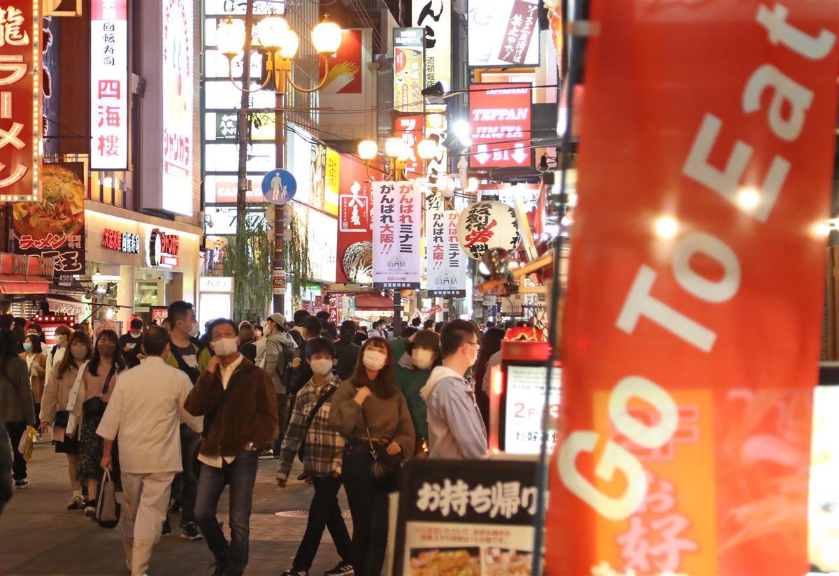 にぎわう大阪・ミナミの道頓堀界隈。「Go To Eat」の旗を出している店もあった=22日午後、大阪市中央区(彦野公太朗撮影)
