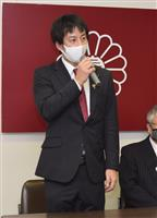 千葉県知事選、自民は41歳県議を擁立へ
