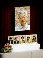 中村哲さんの志継ぎ、前へ 殺害1年を前に追悼会