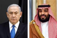 イスラエルのメディアがネタニヤフ首相のサウジ極秘訪問を報道