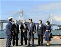 赤羽国交相が事故海域視察 香川沖、旅客船沈没