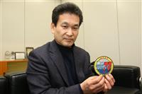 辛坊治郎さん、太平洋横断に再挑戦へ 来年4月、番組は降板へ