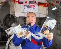 野口さん「地球の姿きれいだった」ISSから会見