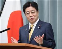 香港民主活動家収監「重大な懸念を強め、注視」 加藤官房長官