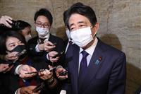 安倍前首相「事務所として全面協力」 東京地検の秘書聴取受け