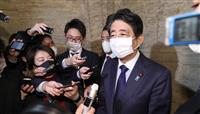 安倍前首相側、「桜」前夜祭 差額補填認める 答弁矛盾、秘書が虚偽報告と説明