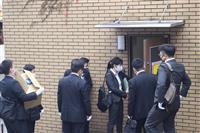 詐欺グループから現金 容疑で弘道会系組長を逮捕