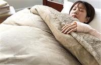 鉱石配合の寝具で「岩盤浴」のようにぽかぽか暖かい