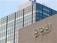 TBS社長「受信料の徴収ばかり強調」 NHKのテレビ設置届け出義務化