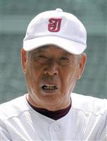 木内幸男元監督、死去 89歳 茨城勢率い甲子園3度V
