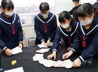 「女子だけ白靴下は不平等」中学生がブラック校則変更