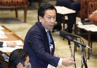 立民・枝野代表「首相の答弁はGo Toに異常なこだわり」
